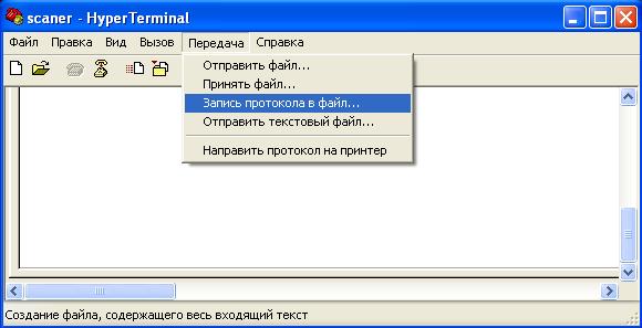 Файл Лицензии Для Тирика