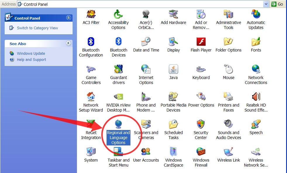 Скачать программы системы для windows 7 на русском