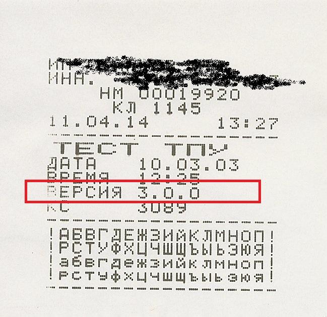 Орион-100К - Инструкции для кассиров - Smart Kassir