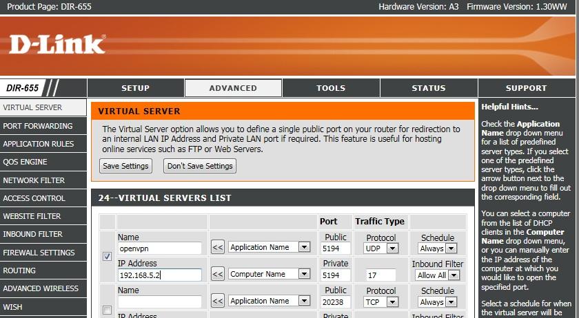 Программа Перенаправления Интернет