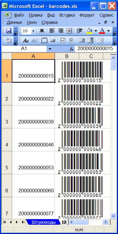 Генератор Штрих Кодов В Excel